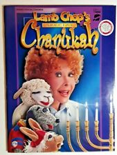 """Lamb Chop's Special Chanukah"", for Piano/Vocal/Chords. Parent's choice approved"