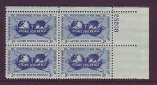 #1070 ATOMS FOR PEACE. WHOLESALE LOT OF (10) MINT PLATE BLOCKS. F-VF NH!