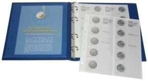 Vordruckalbum 2 Euro dt. Bundesländer Lindner #1505