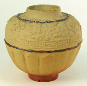 ! Antique 1500's SAWANKHALOK Thailand Earthenware Clay Jar Thai Jarlet