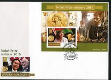 MALDIVES  2015 NOBEL PRIZE WINNERS ALEXIEVITCH & NOBEL S/S FIRST DAY COVER