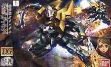 Gundam G-Tekketsu 1/144 HG #030 Hekija Iron-Blooded Orphans USA SELLER