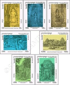 Definitives: Ruins of the temple complex Tonle Bati -IMPERFORATED- (MNH)