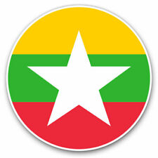 2 x Vinyl Stickers 25cm - Awesome Burma Asia Naypyitaw Cool Gift #9106