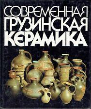 Sovremennaya Gruzinskaya Keramika Moderne Keramik aus Grusinien Georgien