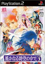 Used PS2 Harukanaru Toki no Naka de 3   Japan Import (Free Shipping)