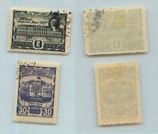 Russia USSR, 1945 SC 987-988 used. rtb769