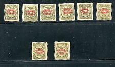ECUADOR O34-O41, 1896 OFFICIALS, CARMINE OVPT, MINT, OG, HR ON SOME (ECU003)