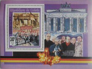 Brandenburg Gate Brandenburger Tor Berlin Wall H. Kohl s/s Guinea 1991 MNH #M260