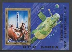 Corée - 1984, K E Tsiolkovsky, Espace Feuille - F/U - Sg MSN2437