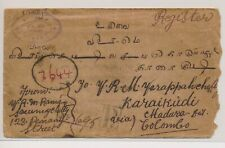 LL24027 Malaya 1904 to Karaikudi nice cover with good cancels used