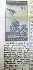 1945 WW II newspaper Philatetely IWO JIMA FLAG RAISING 3 cent stamp design shown
