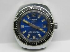 Cordura Sea Gull Lady's Automatic Selfwinding Diver Watch Turned Bezel Date 17 J