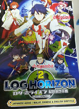 DVD Log Horizon Season 2 TV Series Ep. 1 - 25  + Bonus 1 Anime