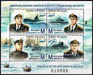2018. Belarus. Admirals of the Navy born in Belarus. Submarines. M/sheet. MNH