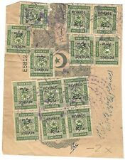 Bahawalpur large piece with 13 green revenue stamps