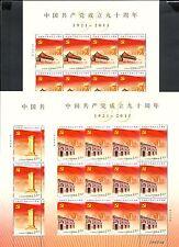 China 2011-16 90 Years Establish Communist Party 6V Full S/S 建黨九十周年
