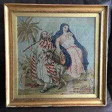 "Antique 18"" Square Framed Original English Victorian Tapestry ""Jesus & Mary"""
