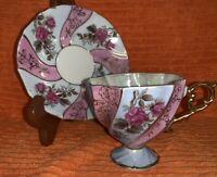 Vintage Lusterware Rose Cup & Saucer - Unbranded - Blue & Pink Swirl