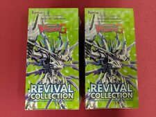 2x Cardfight Vanguard Revival Collection RC01 English Box - New Sealed