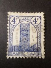 MAROC 1943-44, timbre 217, TOUR HASSAN RABAT, oblitéré, VF USED STAMP, MOROCCO