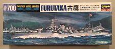 Hasegawa 1:700 Water Line Series Furutaka Japanese Heavy Cruiser Model Kit #306