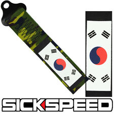 CAMOUFLAGE KOREAN FLAG HIGH STRENGTH RACING TOW STRAP FRONT REAR TOW HOOK  CAMO