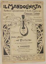 VIRTU ERMENEGILDO CAROSIO IL GIARDINIERE CANTALAMESSA MANDOLINO CHITARRA 1902