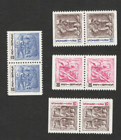 SWEDEN-4 MNH PAIRS-1967.