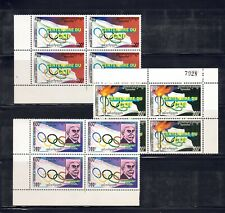 "1994 Cambodia, Mi 1432/4, block of 4 ""olympic games"", cat.val = 20.00€, MNH"