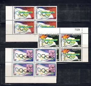 "1994 Cambodia, Mi 1432/4, block of 4 ""olympic games"", cat.val = 20.00€, MNH"