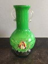 Vintage Green Vase With Embossed Flowers 20cm Tall