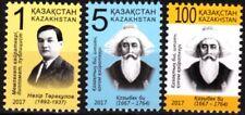 KAZAKHSTAN 2017-04 Definitive: Famous People. Diplomat Poet, MNH