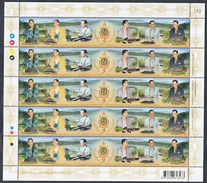 Thailand 2017 FS MNH 70th Ann. Celebr. Accession to Throne World's longest Stamp