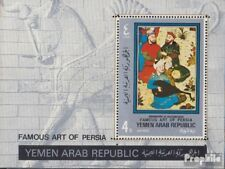 North Yemen (Arab republic.) Block174A (complete issue) unmounted mint / never h