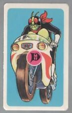 Playing Swap Cards 1 Japanese 70's Kamen Rider 'TV Series' 3/4 Size J108