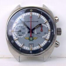 1MChZ SHTURMANSKIE 31659 (POLJOT 3133 W/ HACK) CHRONOGRAPH WATCH AVIATOR USSR