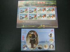 CHINA Macau 2004 100th Birth of Deng Xiaoping Stamps Set