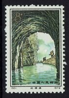 China (PRC) SC# 1105 - Mint Never Hinged - 081016