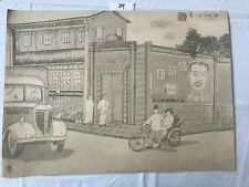 Vintage Watercolor Driving by a Medicine Billboard in 1950s WenZhou, China #39