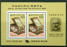 Korea 1990,Stamp Week, Old Mirror Stand, Sir Rowland Hill, #1613a, MNH Sheet,496