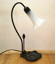 ART DECO LILY 1L TABLE LAMP IN ANTIQUE BRASS FINISH + FROSTED WHITE GLASS SHADE