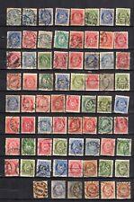 Variété de 70 timbres oblitérés Norvège Norway  A partir de 1877.... à étudier