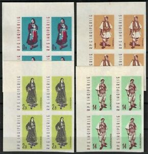 """1962 """"Albania"""" Costumes, complete set imperforated Blocks of 4 VF/MNH! LOOK!"""