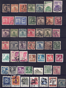 CHINA - 2 PAGES OF USED STAMPS (2 SCANS)