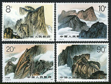 China PRC 2225-2228, T140, MNH. Mt. Huashan, 1989