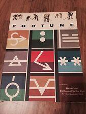 VINTAGE Fortune Magazine May 1958 Walter Allner Illustration Cover