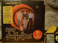 "SOTHY Lam Seung !!!.. Chansons Laotiennes 12"" EP/1980 Laos/Cosmic Lao Synth Pop"