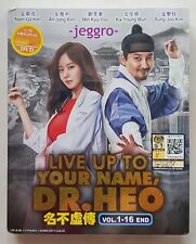 Korean Drama DVD Live Up To Your Name, Dr. Heo (2017) ENG SUB R0 FREE SHIPPING