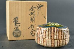 #3018: Japanese Oribe-ware Green glaze Flower sculpture INCENSE CONTAINER, auto